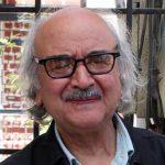 دکتر محمدرضا شفیعیکدکنی (جانشین: دکتر محمد اسلامی - بازرس)
