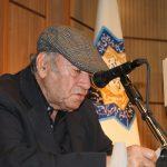 ادیب و پژوهشگر نامدار روزگار ما و استاد بازنشسته دانشگاه تهران، دکتر مظاهر مصفا درگذشت.